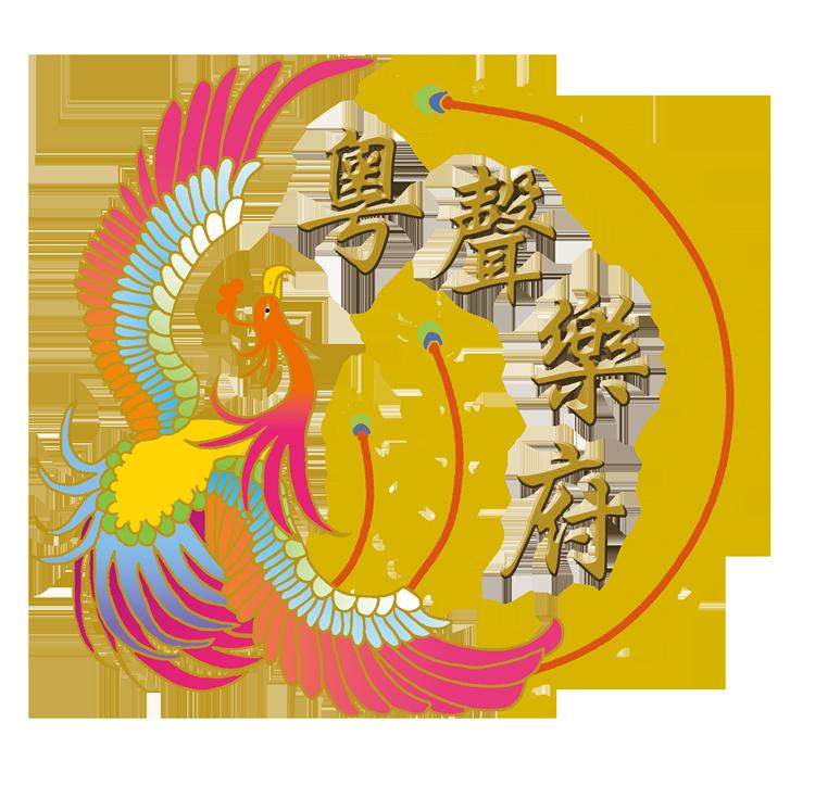 USing Logo